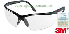 Захисні окуляри 3M-OO-2750 T