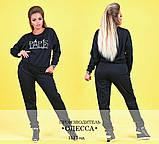 Женский костюм спортивный костюм французский трикотаж батальный р 46-56, фото 2