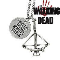 Кулон Ходячие Мертвецы The Walking Dead