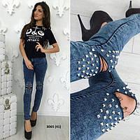 Крутые джинсы...