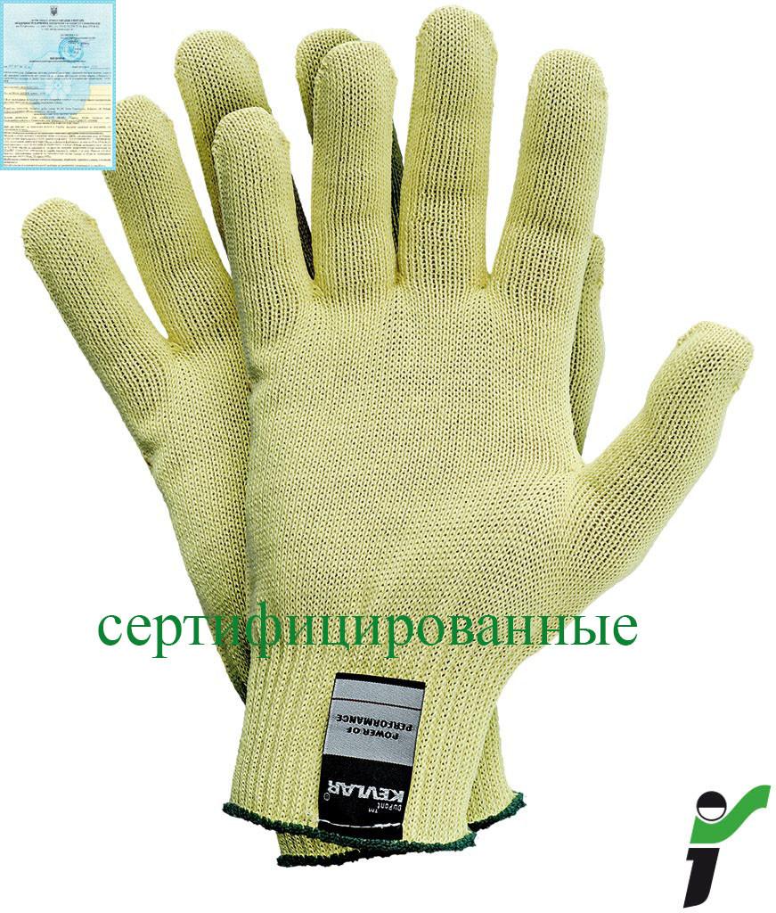 Перчатки защитные трикотажные RJ-KEVTEN Y