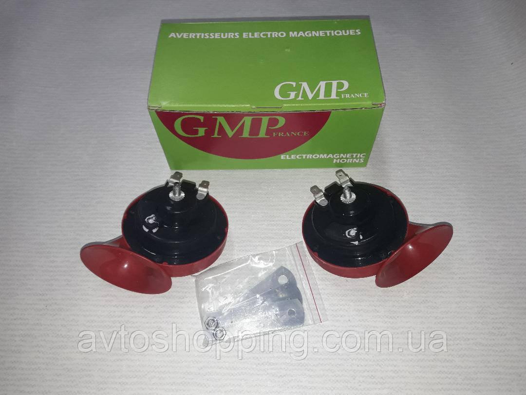 Сигнал GMP автомобильный, улитка Оригинал Турция пара, 12V, двухконтактный