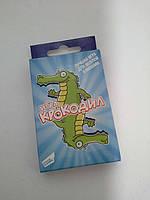 Игра Дрим мейкерс Крокодил Cards (1607_UA)