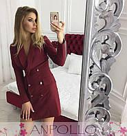 Женское стильное платье-жакет (4 цвета), фото 1