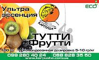 Ультра эссенция Тутти-Фрутти 100 гр (ароматизатор)