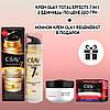 Крем Olay total effects 7 in 1, 2 единицы по цене 440 грн + ночной крем Olay Regenerist в подарок