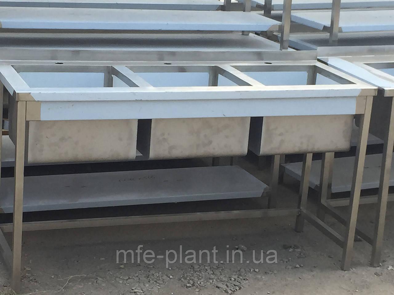 Мойка 3-секционная из нержавейки 1800х600х850 (гл. 300 мм)