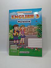3 клас Робочий зошит Англійська мова 3 клас до Карпюк А4