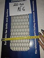 Сетка декоративная Sahler 100*20см Хром №6, СЕТКА Радиатора, сетка декоративная в Бампер
