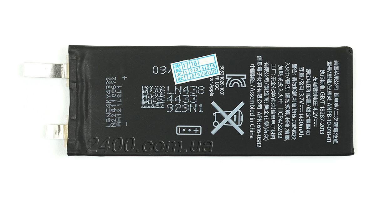 Аккумулятор для iPhone 1430мАч (1430mAh)