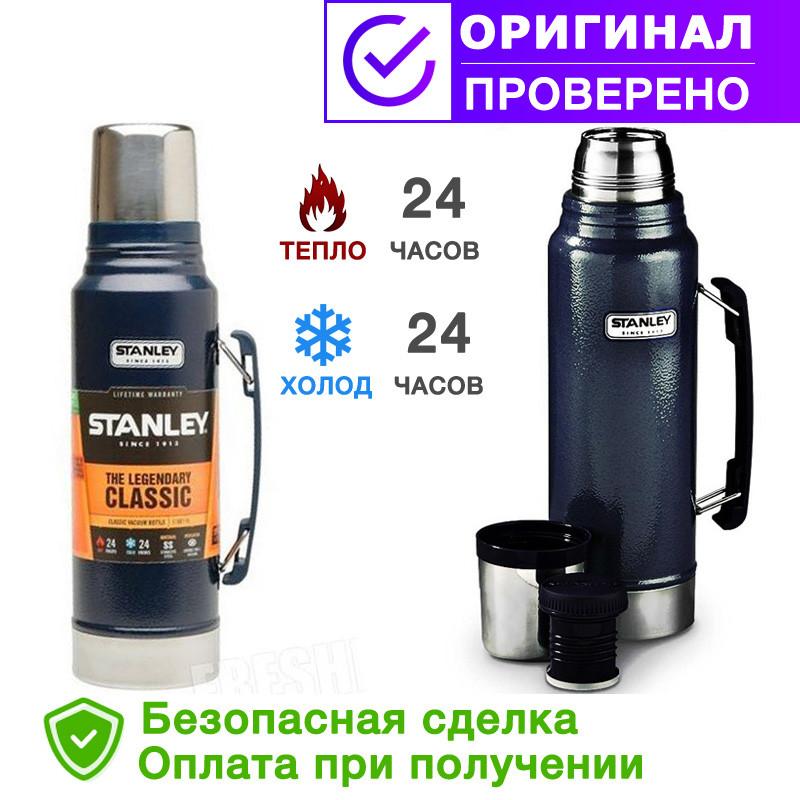 Термос STANLEY Classic Hertiage 1 L - Тёмно-синий (10-01254-042)
