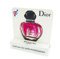 Мини парфюм с феромонами Christian Dior Poison Girl ( Кристиан Диор Пуазон Герл) 5 мл