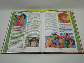Пегас Енциклопедія маленької принцеси, фото 2