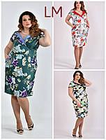 Платье летнее с цветами большого размера 770495 р 42,44,46,48,50,52,54,56,58,60 женское батал