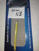 Сетка декоративная Sahler 100*20см Хром №3, СЕТКА Радиатора, сетка декоративная в Бампер
