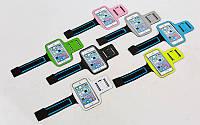 Чехол для телефона с креплением на руку  (для iPhone и iPod 18x7см)