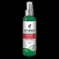Vet's Best (Ветс Бест) HOT SPOT SPRAY, 0,236л - спрей от раздражений и зуда для собак