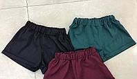 Женские классические шорты