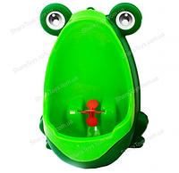 Писсуар детский FROG  зелёный