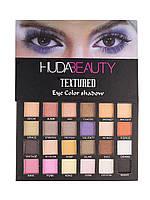 Текстурированные тени Huda Beauty (Худа Бьюти) Textured Eye Color Shadow 24в1