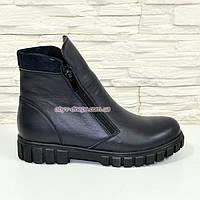 Ботинки зимние синие кожаные для мальчиков на утолщённой подошве. 37 размер