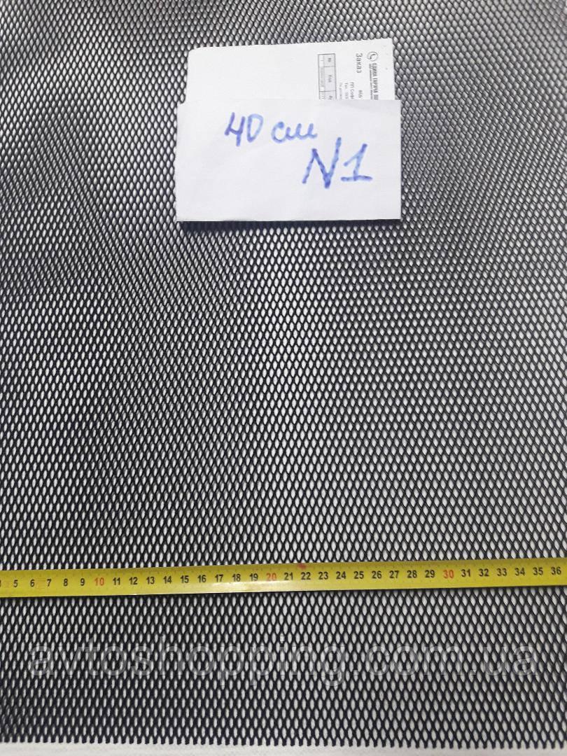 Сетка декоративная Sahler 100*40см Черная №1, СЕТКА Радиатора, сетка декоративная в Бампер