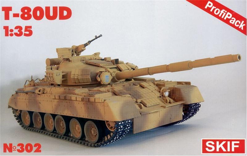 Т-80УД Советский основной боевой танк. 1/35 SKIF MK302