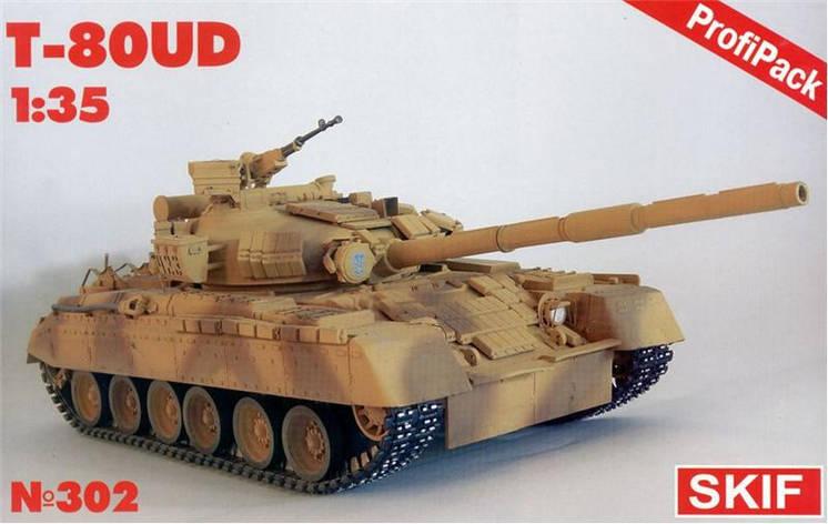 Т-80УД Советский основной боевой танк. 1/35 SKIF MK302, фото 2