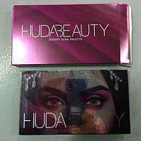 Палетка тіней Huda Beauty (Худа Б'юті) desert сутінки palette 18в1, фото 1