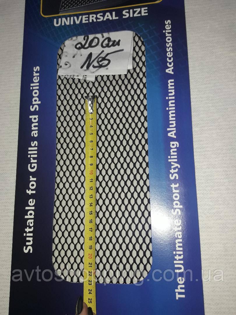 Сетка декоративная Sahler 100*20см Черная №5, СЕТКА Радиатора, сетка декоративная в Бампер