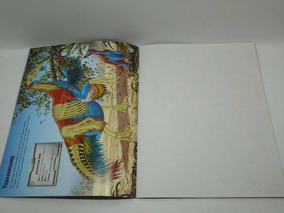 """Махаон """"Супернаклейки"""" Динозавры, фото 2"""