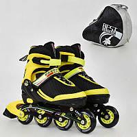 Детские раздвижные ролики Best Rollers 9002 р. 35-38, желтый