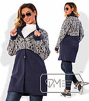 Женское пальто с принтом Батал tez1515766