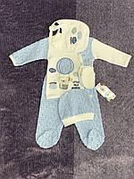 Костюм набор для новорожденного мальчика