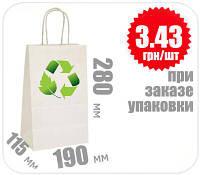 Бумажный пакет с ручкой 280х190х115 мм упаковка 500 шт