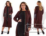 Буклированное длинное пальто батального размера на молнии tez7246