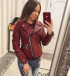 Женская стильная куртка-косуха из эко-кожи (в расцветках), фото 3