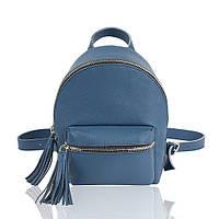 Рюкзак кожаный синий флатар, фото 1