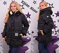 Женская куртка на зиму Батал с капюшоном tez615306
