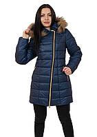 Куртка женская синяя Наоми длинная