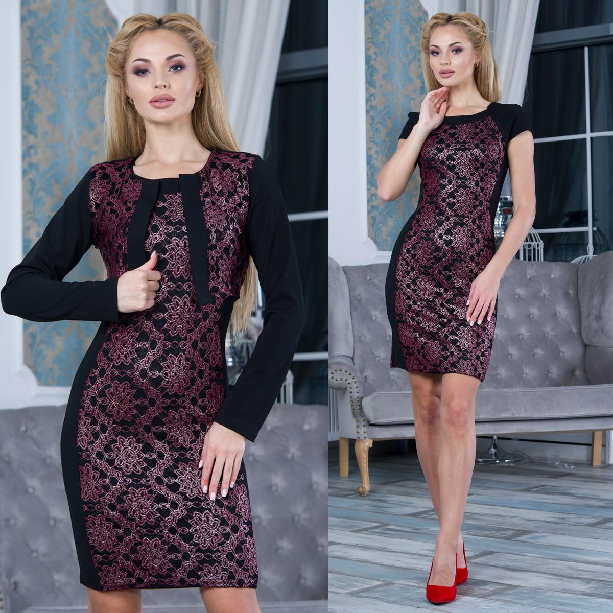 38b9dff97e8 Бордовое вечернее короткое платье с болеро