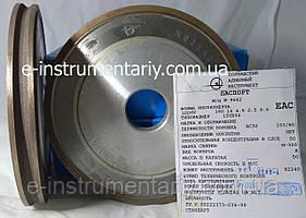 Алмазний круг (1DD6V) 150х14х4,5х2.5х6,5х32 для обробки кромки скла АС32 зв'язка М-300
