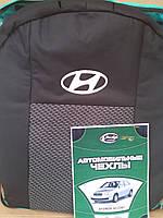 Чехлы на Сидения Hyundai Accent