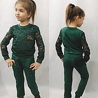 """Детский спортивный костюм для девочки """"GEPUR"""" с гипюром (3 цвета)"""