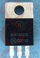 Транзистор NPN 250В 8А ONS MJE15032G TO220