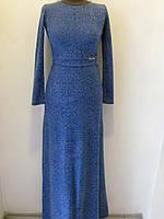 Длинное теплое платье из качественной ткани 3Д, размер 42, код  1075М