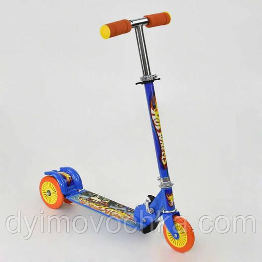Детский трехколесный самокат Hot Wheels 466-363, голубой