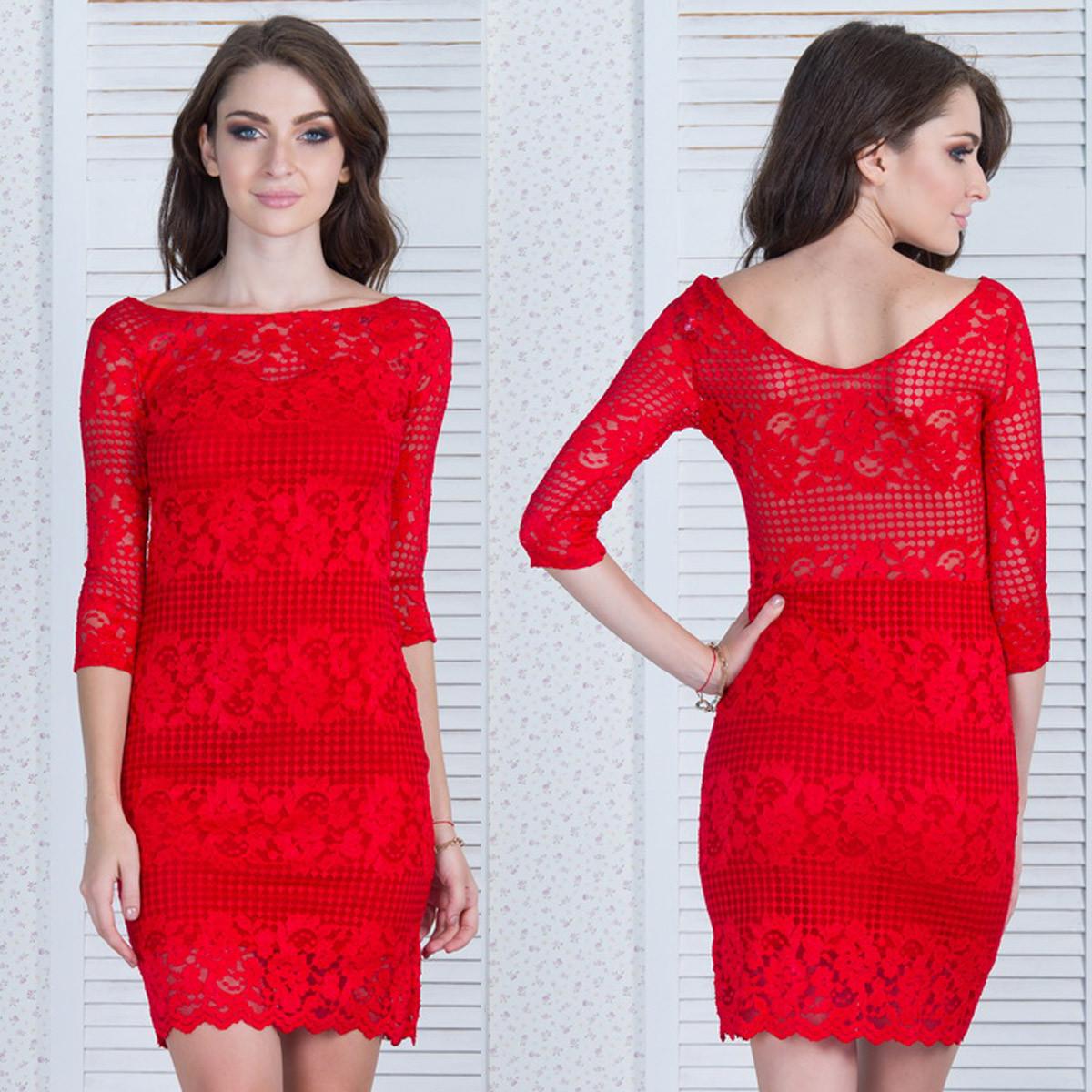 """Красное гипюровое платье в обтяжку """"Марлен"""""""