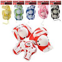 Защитный комплект для роликов, скейтов, велосипедов MS 0032-1