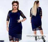 Платье (50, 52, 54, 56, 58, 60) —  креп дайвинг купить оптом и в розницу в одессе  7км